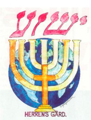 Logotypen för Herrens Gård som har skapats av konstnären Birgitta Yavari. Bilden kom först som en syn i ett möte i ladugården i Bragdebo. Vår församling vill vara en brinnande ljusstake med budskapet om Jesus och gå ut i hela världen.